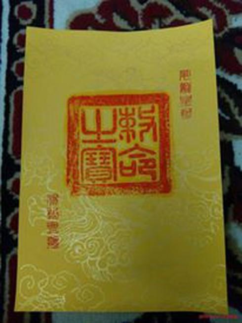 Shop TIN 21/2: Ngô Quyền đánh... quân Nguyên Mông - Bằng chứng biển Đông mục nát - ảnh 5