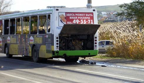 Nga: Nghi phạm đánh bom khủng bố xe buýt là một phụ nữ trẻ - ảnh 1
