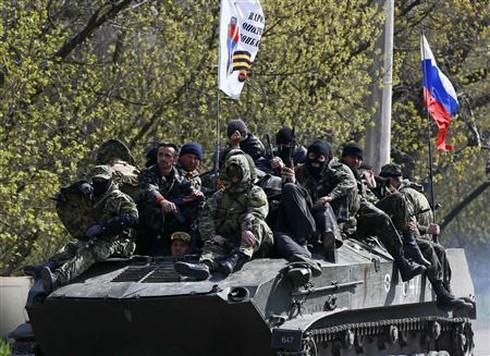 Ukraine: Các tay súng chiếm văn phòng Tỉnh trưởng Donetsk - ảnh 1