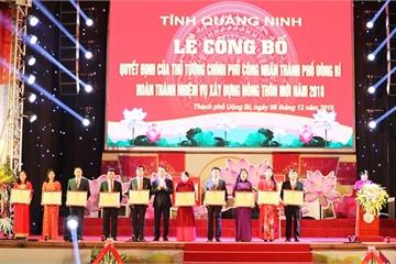 Công nhận TP Uông Bí hoàn thành nhiệm vụ xây dựng nông thôn mới 2018