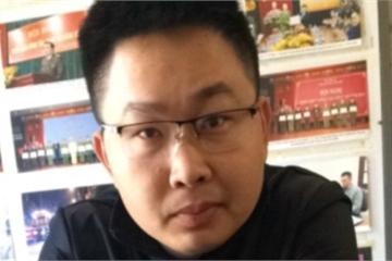 Gia Lai: Nhân viên ngân hàng vay gần 8 tỷ đồng rồi tìm đường trốn sang Trung Quốc