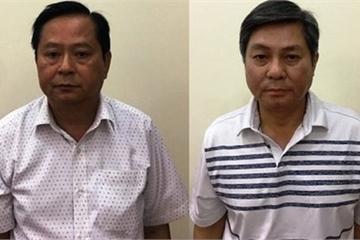 18 người ở các ban, ngành bị triệu tập tới phiên xử cựu Phó Chủ tịch Nguyễn Hữu Tín