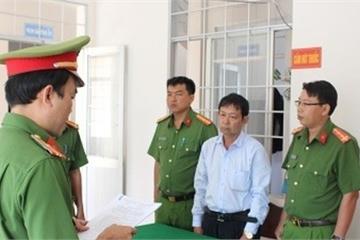 Cựu giám đốc ngân hàng Agribank ở Trà Vinh lừa đảo, chiếm đoạt tài sản