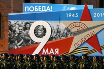 Những hình ảnh ấn tượng trong buổi tổng duyệt kỷ niệm Ngày Chiến thắng 9/5 trên Quảng trường Đỏ