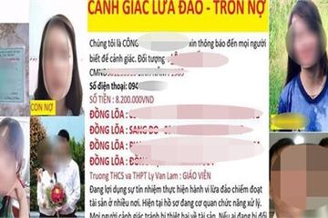 Nữ giáo viên vay tiền trên mạng, cả trường bị 'khủng bố' đòi nợ