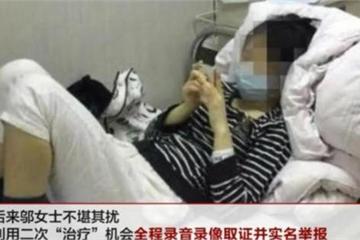 Bác sĩ lấy lý do bơm dương khí để lừa quan hệ tình dục với bệnh nhân