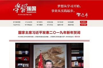 """Trung Quốc: Ứng dụng về Tập Cận Bình """"hot"""" hơn cả WeChat và TikTok"""