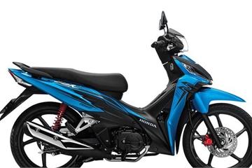 Honda Việt Nam tung Wave RSX FI 110 mới, giá cao nhất 24,7 triệu đồng