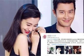 Thêm bằng chứng chứng tỏ Huỳnh Hiểu Minh và Angela Baby đã ly hôn