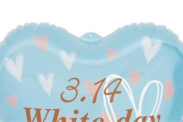 Valentine trắng 14/3 - cơ hội để chàng trai đáp trả tình cảm cho người thương
