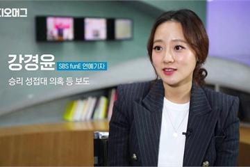 Động thái lạ của phóng viên Kang Kyun Hoon, người khơi mào bê bối tình dục Seungri