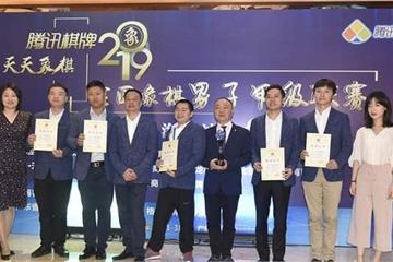 Tứ Xuyên lên ngôi vô địch Giáp Cấp Liên Tái 2019 và nỗi buồn Vương Thiên Nhất
