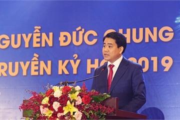 Chủ tịch Nguyễn Đức Chung gặp mặt kiều bào dự Chương trình Xuân quê hương