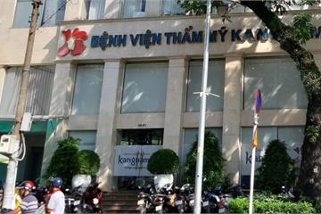 Việt kiều Mỹ tử vong sau căng da mặt: Bệnh viện thẩm mỹ Kangnam nói do sốc phản vệ