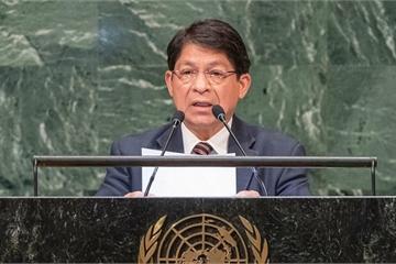 Bộ trưởng Ngoại giao Nicaragua thăm chính thức Việt Nam