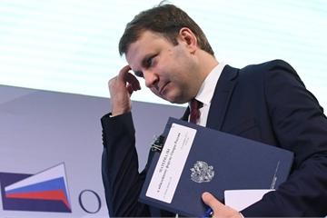 """Tổng thống Nga Putin bổ nhiệm cố vấn kinh tế mới """"siêu trẻ"""""""