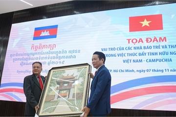 Đoàn nhà báo Campuchia thăm trung tâm báo chí TP.HCM