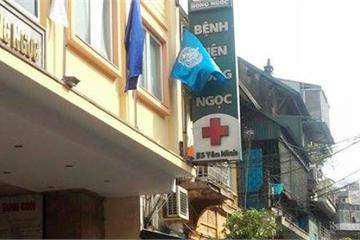 Từ Bệnh viện Hồng Ngọc: Bệnh viện tư chấn chỉnh việc đón tiếp bệnh nhân Covid-19