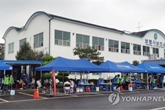 20 Vietnamese students infected with coronavirus in South Korea