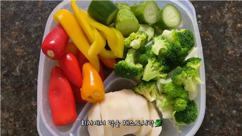 Thực hiện chế độ ăn kiêng GM, cô nàng ASMR vlogger xứ Hàn giảm 5kg chỉ sau 7 ngày - Ảnh 8.