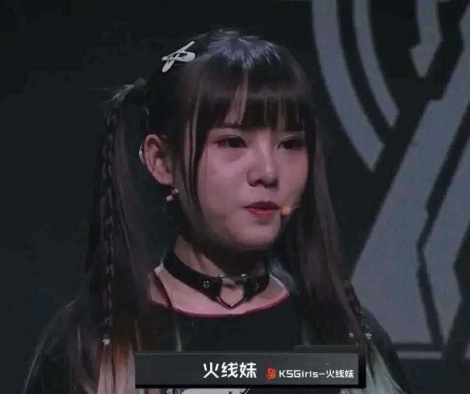 Nữ streamer đạt triệu views trên TikTok để lộ ảnh mặt mộc, người hâm mộ tức giận rời fandom - Ảnh 5.