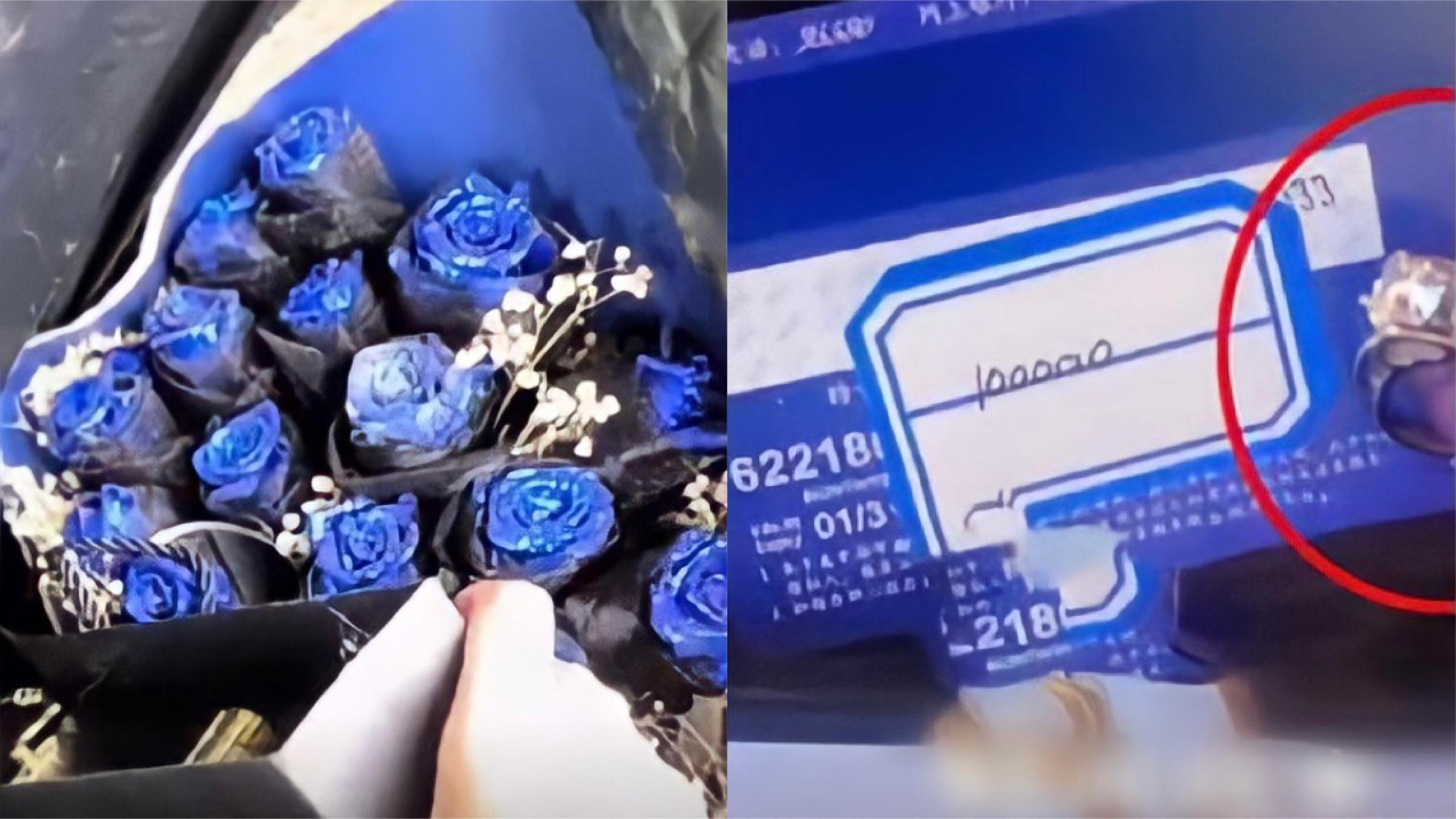 Những cô gái não cá vàng của năm: Người cầm tiền đi gửi ngân hàng lại tiện tay ném luôn vào thùng rác, kẻ vứt nhầm hộp quà đáng giá cả gia tài - Ảnh 3.