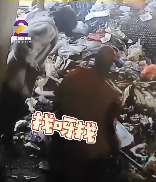 Những cô gái não cá vàng của năm: Người cầm tiền đi gửi ngân hàng lại tiện tay ném luôn vào thùng rác, kẻ vứt nhầm hộp quà đáng giá cả gia tài - Ảnh 1.