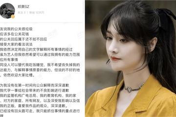 Trịnh Sảng nửa đêm đăng tâm thư tiết lộ sự thật, xin lỗi vì drama đẻ thuê cùng chi tiết gây xôn xao