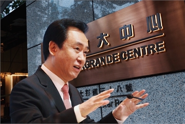 Ông chủ Evergrande: Từ tỉ phú giàu nhất châu Á đến khủng hoảng 'chúa chổm'