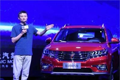Tỷ phú Jack Ma đi ô tô gì?