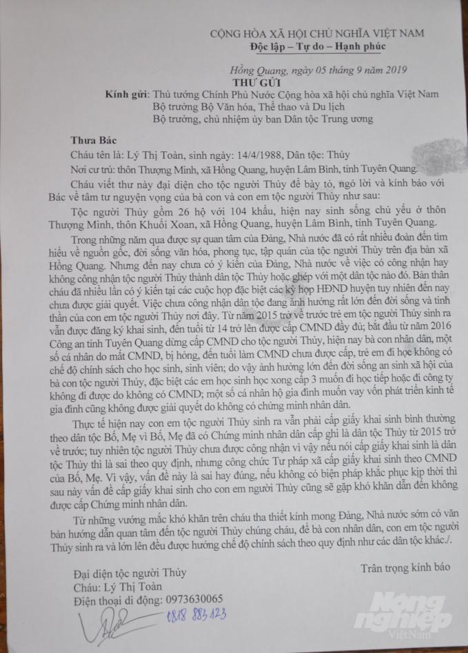 Lá thư gửi Thủ tướng Chính phủ của Lý Thị Toàn. Ảnh: Dương Đình Tường.