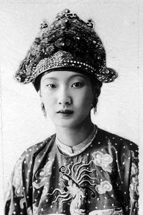 Nam Phương hoàng hậu.