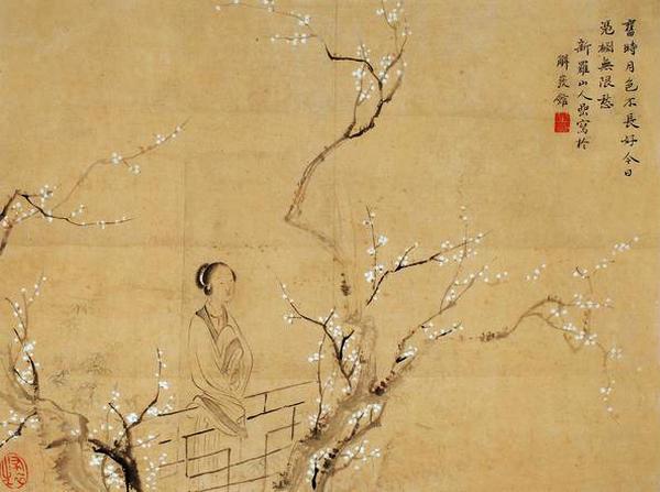 Mận ra hoa từ tháng 12 âm lịch đến tháng 2 năm sau. Hoa mận bừng nở được cho là để xua tan cái lạnh. Ở Trung Quốc, hoa mận, lan, trúc và cúc được ca tụng là tứ quý của các loài hoa.