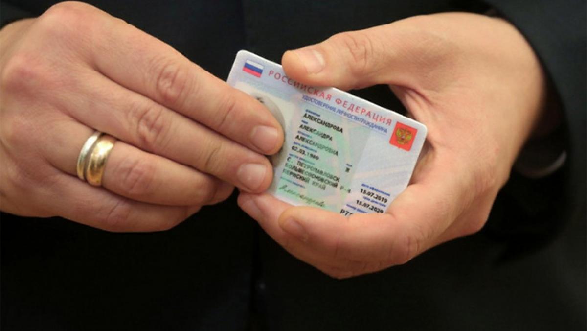 Hộ chiếu điện tử có thể được cấp cho người dân thủ đô Moscow từ ngày 1/12 và trước ngày 1/7/2023 trên toàn nước Nga. (Ảnh: The Moscow Times)