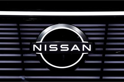 Nissan thu hồi gần 400 nghìn xe ô-tô tại Mỹ