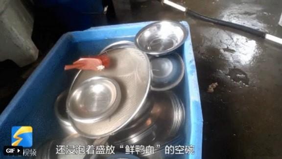 Kinh hoang canh san xuat tiet vit ban cho nha hang o Trung Quoc-Hinh-4