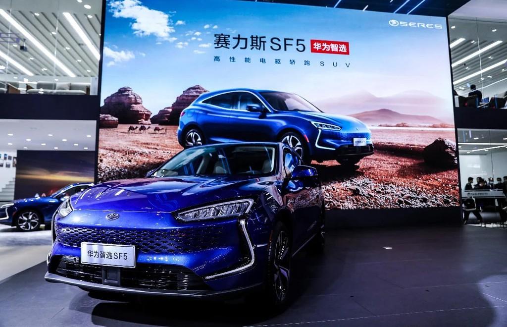 Huawei ra mắt mẫu ôtô đầu tiên giá từ 33 400 USD ảnh 1