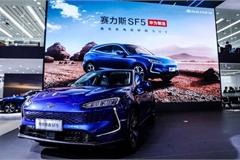 Huawei ra mắt mẫu ôtô đầu tiên giá từ 33 400 USD