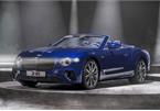 """Vừa tung ra siêu coupe hạng sang Continental GT Speed, Bentley lại """"cắt mui"""" để các đại gia đi chơi hè!"""