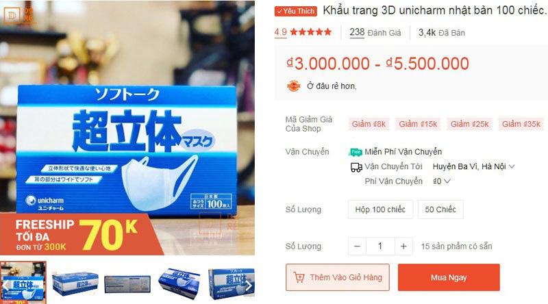 Dịch Corona: Sự khác biệt giữa những hộp khẩu trang giá 5,5 triệu đồng và 0 đồng ở Hà Nội - Ảnh 4.