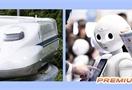 Nhật Bản thành cường quốc công nghệ nhờ giải các 'bài toán' trong nước