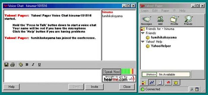 5 điều ít người biết về ứng dụng chat chit huyền thoại một thời Yahoo Messenger Ảnh 2