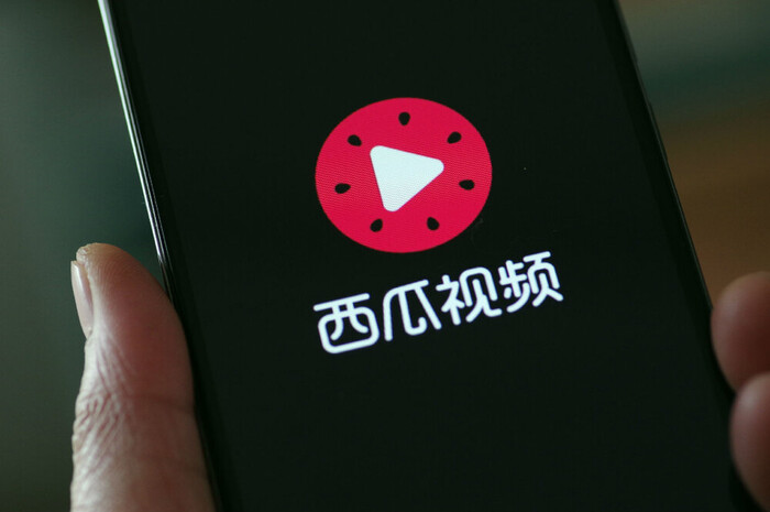 Sự thật đầy bất ngờ về ứng dụng video gây sốt TikTok Ảnh 3