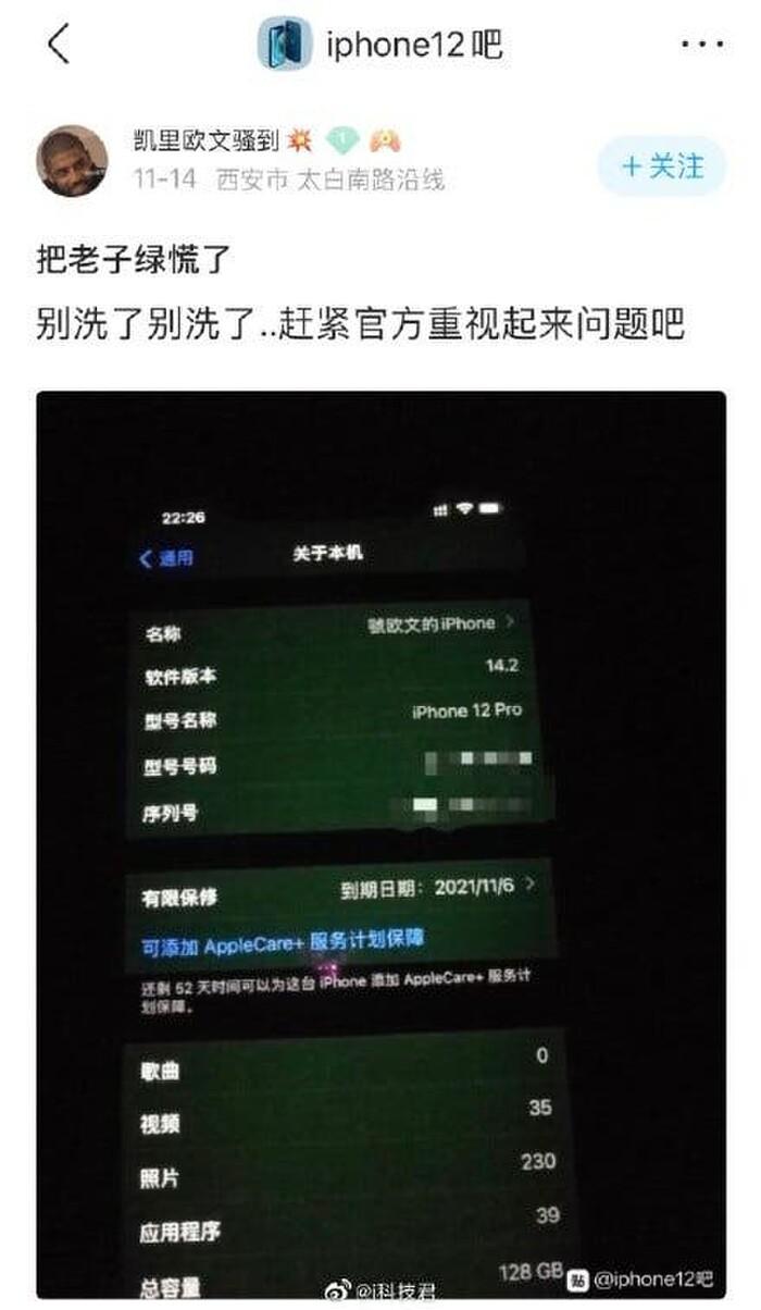 iPhone 12 liên tục gặp lỗi, ai sắp mua nên cân nhắc Ảnh 4
