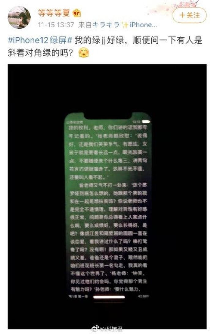 iPhone 12 liên tục gặp lỗi, ai sắp mua nên cân nhắc Ảnh 5