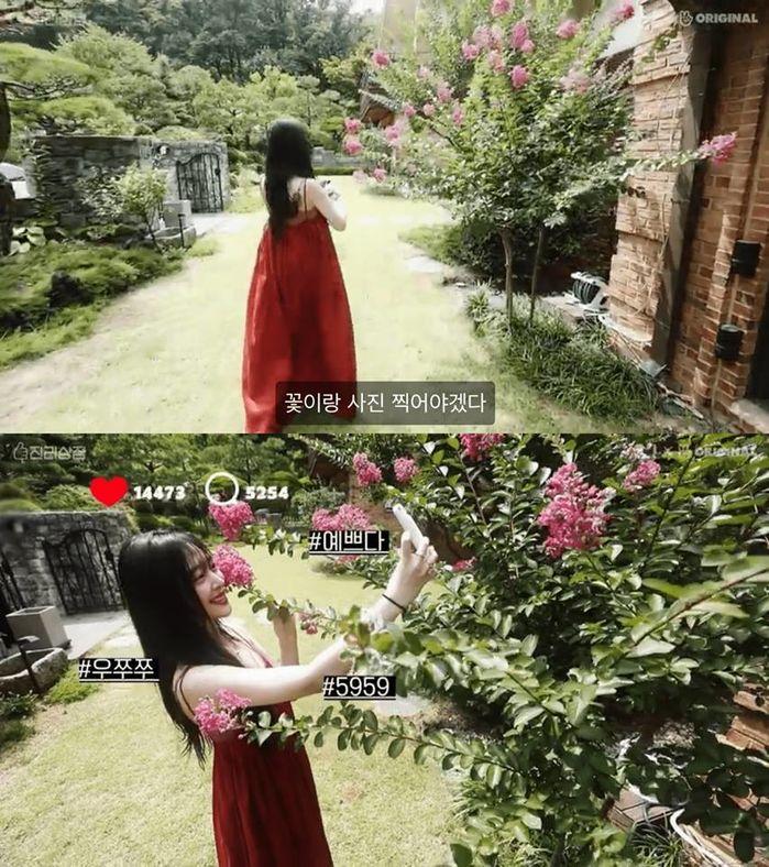 Căn nhà có vườn của Sulli.