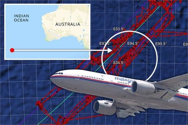 Phát hiện đột phá, MH370 cuối cùng đã có thể được tìm thấy