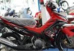Yamaha Exciter 135 đã ngừng sản xuất được định giá hơn 82 triệu đồng