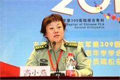 Hai nữ tướng Trung Quốc 'ngã ngựa' vì tham nhũng, lên giường với cấp trên