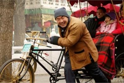Những điều cần biết trước khi quyết định ghé thăm Bắc Kinh